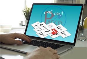 خبر-6100 دانشجوی دانشگاه یزد اولین امتحان پایان ترم مجازی را پشتسر گذاشتند