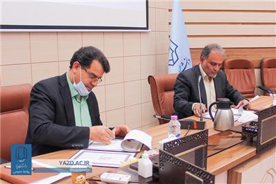 خبر-دانشگاه یزد و شهرداری یزد تفاهم نامه همکاری امضا کردند