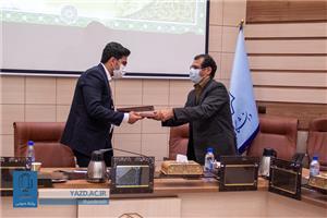 امضای تفاهمنامه مرکز تعاملات بینالمللی علم و فناوری کشور با دانشگاه یزد
