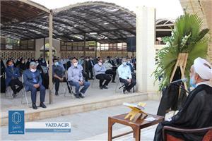گرامیداشت سالروز شهادت امام محمدباقر (ع) در گلزار شهدای گمنام دانشگاه