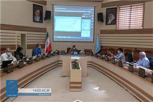 مصوبات بیست و هفتمین نشست هیات امنای دانشگاه یزد