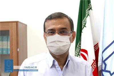 خبر-انتخاب استاد دانشگاه یزد به عنوان سرآمد علمی ایران