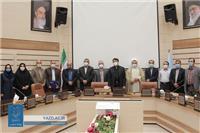 خبر-تجلیل از مسؤولان دانشگاه یزد در نود و پنجمین جلسه ستاد شاهد و ایثارگر