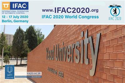 خبر-تیم دانشگاه یزد در ردیف چهار تیم برگزیده مسابقه بینالمللی شرکت ایرباس