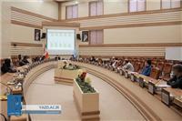 خبر-جزییات طرح ارتقای کیفیت آموزش در دانشگاه یزد به زودی منتشر میشود