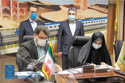خبر-شرکت راه آهن جمهوری اسلامی و دانشگاه یزد تفاهمنامه همکاری امضا کردند