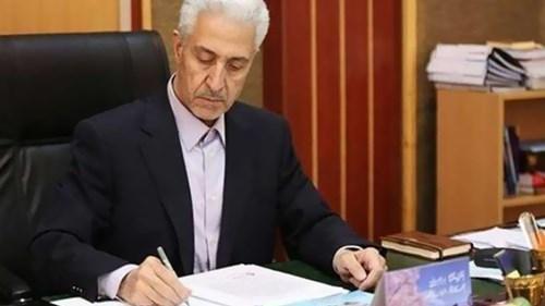 خبر- اعضای دوره هشتم هیات ممیزه دانشگاه یزد منصوب شدند