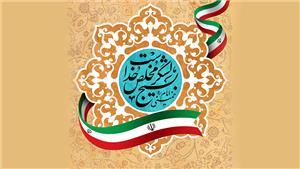 خبر-هفته بسیج فرصتی است برای تجدید میثاق با آرمانهای بلند انقلاب اسلامی، امام راحل و مقام معظم رهبری