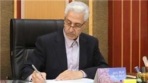 خبر-دانشگاه یزد دانشگاه معین استان در پیاده سازی آمایش آموزش عالی کشور
