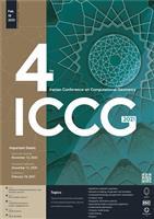 همایش-چهارمین کنفرانس هندسه محاسباتی ایران (بینالمللی)