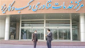 بازدید دبیر ستاد استانی هفته پژوهش از مرکز خدمات فناوری کسب و کار یزد