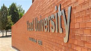 13 دانشجوی مستعد تحصیلی دانشگاه یزد معرفی شدند
