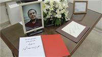 خبر-دلنوشتههای دانشگاهیان دانشگاه یزد به خانواده مرحوم دکتر مختاری اهدا میشود