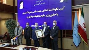خبر-تجلیل از استاد دانشگاه یزد در بیست و هشتمین آیین نکوداشت استادان نمونه کشور