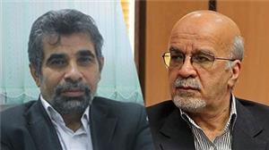 خبر-تجلیل از دو عضو هیات علمی پیشکسوت دانشگاه یزد  در آیین تجلیل از برگزیدگان صنعت و معدن استان یزد