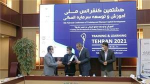 خبر-آموزش مجازی کارکنان دانشگاه یزد در ردیف 5 ایده برتر دانشگاههای کشور