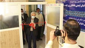 خبر-مرکز نیکوکاری نهال امید در دانشگاه یزد افتتاح شد