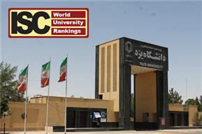 News-Home-Yazd University Ranking in ISC