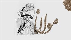 معرفی رساله دکتری دانشآموخته دانشگاه یزد به عنوان رساله برتر در حوزه مولوی پژوهی