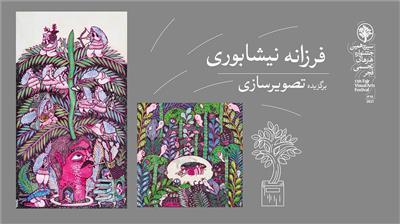 خبر-دانشجوی دانشگاه یزد برگزیده سیزدهمین جشنواره هنرهای تجسمی فجر