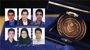 درخشش 6 دانشجوی دانشگاه یزد در المپیاد علمی دانشجویی کشور