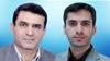 خبر-دو عضو هیات علمی دانشگاه یزد در فهرست سرآمدان علمی ایران