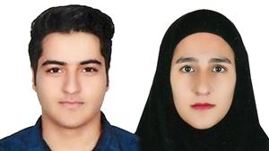 خبر-دو دانشجوی دانشگاه یزد به عنوان دبیران اتحادیه علمی دانشجویی مهندسی صنایع و آمار کشور منصوب شدند