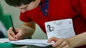 موفقیت دانشجویان دانشگاه یزد در کسب رتبههای برتر در مرحله اول بیست و ششمین المپیاد علمی دانشجویی کشور