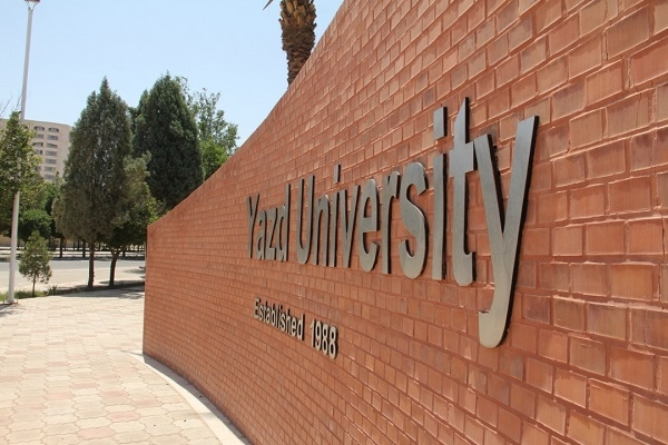 News-Home-Scholarship offers for the top scores of the entrance exam of Afghan universities at Yazd University