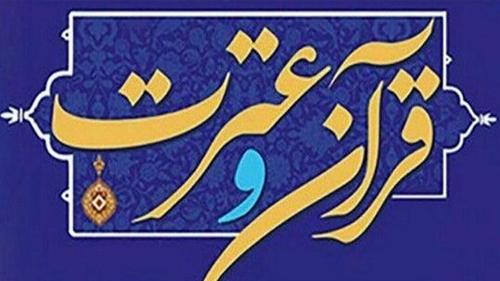 خبر-راهیابی دانشجویان دانشگاه یزد به مرحله سراسری سی وششمین جشنواره قرآن و عترت دانشجویان کشور