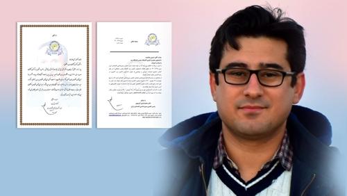 خبر-دانشآموخته دانشگاه یزد دانشجوی برتر مقطع دکترا در حوزه مهندسی اکتشاف معدن شناخته شد