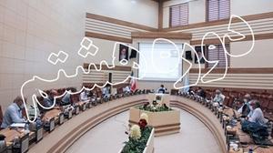 خبر-با ارتقای مرتبه سه عضو هیأت علمی دانشگاه یزد موافقت شد
