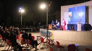 خبر-چهارمین جشنواره نهادهای دانشجویی دانشگاه یزد برگزار شد