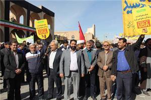 تجدید میثاق با آرمانهای انقلاب اسلامی در یوم الله ۱۳ آبان