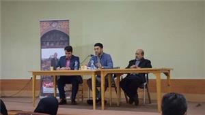 خبر-گرامی داشت یاد دکتر محمد امین قانعیراد در دانشگاه یزد