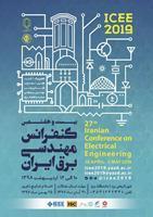 همایش-بیست و هفتمین کنفرانس مهندسی برق ایران