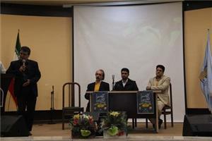 همایش شهر جهانی رفتار ترافیکی غیر جهانی در دانشگاه یزد برگزار شد