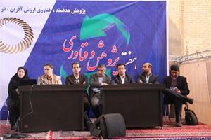 بررسی چالش ها و فرصت های هوشمندسازی شهر یزد در اولین پنل هفته پژوهش و فناوری