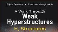 خبر-انتشار پنجمین کتاب بینالمللی دکتر دواز از سوی انتشارات معتبر ولد ساینتیفیک World Scientific