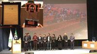 نشریه علمی فرهنگی راهبرد دانشگاه یزد در جشنواره کشوری نشریات اول شد