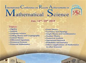 برگزاری اولین کنفرانس بینالمللی پیشرفتهای اخیر در علوم ریاضی در دانشگاه یزد