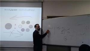 خبر-برگزاری کارگاه ثبت مالکیت فکری در دانشگاه یزد