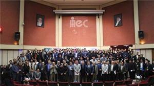 پایان کار پانزدهمین کنفرانس بین المللی مهندسی صنایع در دانشگاه یزد