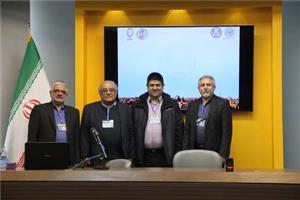 برگزاری یازدهمین کنفرانس نظریه گروههای ایران در دانشگاه یزد
