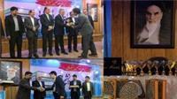 اخبار زیر اسلایدر-برتری دو پایاننامه از دانشگاه یزد در جشنواره ملی پایاننامه