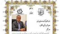 تقدیر از معاون دانشجویی دانشگاه یزد به عنوان معاون دانشجویی برگزیده کشوری