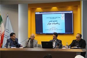 نخستین کرسی نظریه پردازی و آزاد اندیشی در دانشگاه یزد برگزار شد
