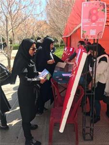 برپایی غرفه به مناسبت روز جهانی زن در دانشگاه یزد