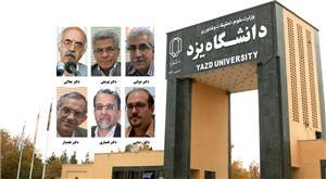 خبر-عضویت ۶ عضو هیأت علمی دانشگاه یزد در کارگروههای تخصصی شورای گسترش و برنامه ریزی آموزش عالی