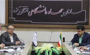 بازدید هیات رئیسه دانشگاه یزد  از سازمان جهاد دانشگاهی یزد